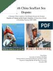 The South China Sea/East Sea Dispute