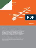 sk_instruction_gray_web_4.pdf