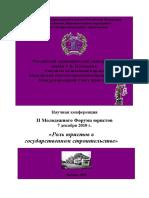 2010_7_dekabrya_1