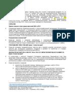 Draft CAC43 report_r
