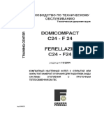DOMICOMPACT C24-F24 Service Manual RU.pdf