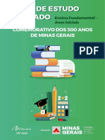 ENSINO FUDAMENTAL ANOS INICIAIS  PET_300_ANOS MG