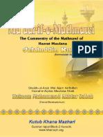 Ma-aarif-E-Mathnawi.pdf