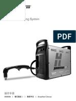 OM_808089r1_SimplifiedChinese.pdf