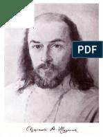 «Мы должны всё претерпеть ради Христа...» - свящ. Анатолий Жураковский