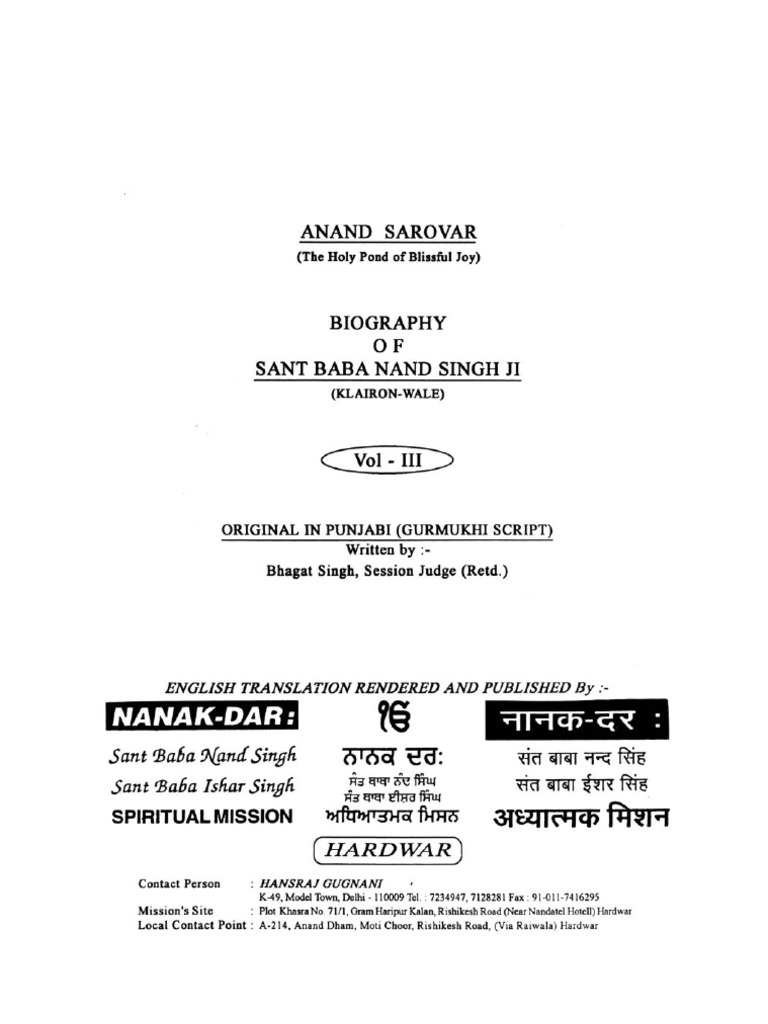 Biography Of Sant Baba Iii Sikhism Religion And Belief