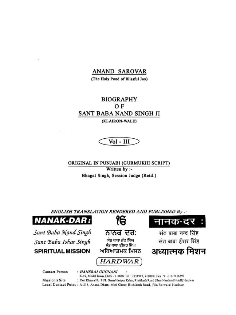 Biography of Sant Baba III