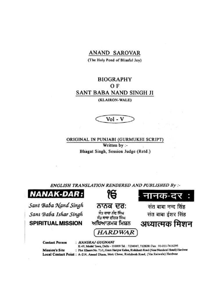 Biography Of Sant Baba V Indian Religions Sikhism Ocean Park Fast Track Admission Package Anak 3 11 Thn