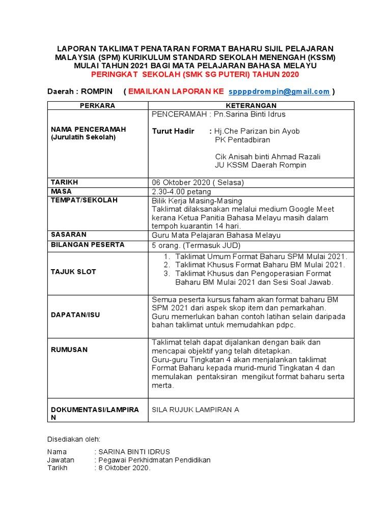 Latihan Bahasa Melayu Tingkatan 4 Format Baharu