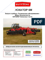 CATAL. P.R 5 e t 6 m en RUSSE DISKA