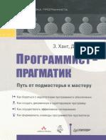 book51.pdf