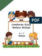Lembaran Kerja Bahasa Melayu PraSekolah / Pemulihan