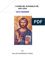 Manual de Griegokoine del Evangelio de San Juan
