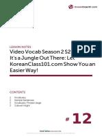 V_S2L12_032610_kclass101 (2)