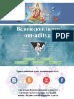saturn__bozhestvo_prinosyaschee_ochischenie__prem_kumar_sharma