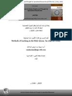 م.دميمونةبنتدرويشالزدجالية12
