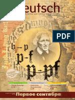 deutsch_2015_no_11.pdf