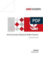 Quick Start Guide of Anti-Corrosion Network Bullet Camera_66xxB