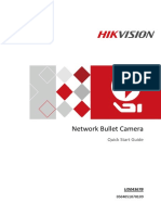 Quick Start Guide of Anti-Corrosion Network Bullet Camera_66xxBS