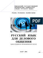 rus_dili.pdf