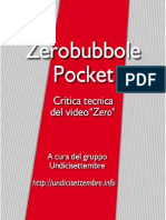 zerobubbole-pocket-20080818