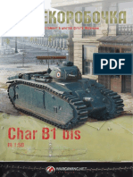 045_simple_char_b1_bis_v10