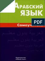 71112_dfcebb044722a24de2fd08f0659edf93.pdf