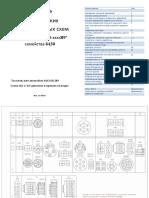6312b9.pdf
