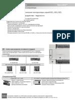 Промышленная Электроника.pdf
