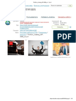 7SJ62xx_Catalog_SIP-2008_en - Стр 4.pdf