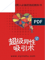 super attract.pdf