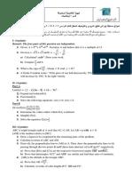 namouzaj 2.pdf