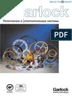 Каталог по уплотнениям и материалам Garlock.pdf