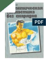 fohtin.pdf