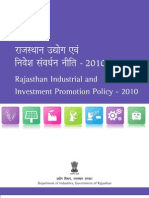 Investment Policy English
