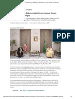 Pourquoi la visite de Benyamin Nétanyahou en Arabie saoudite est historique