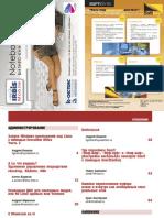Системный_администратор_16.pdf