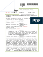 CAMARA DE COMERCIO DE BOGOTA MUEBLES SAS (1)