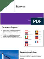 Среда бизнеса .pdf