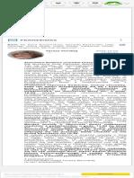 httpswww.manodienynas.lt1ltpublicpubliclogin.pdf