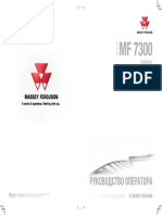 LA327306093_COVER-OM_MF7345-7347_MY2015_RU.pdf