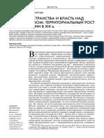 32566442.pdf