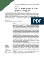 32566270.pdf