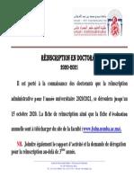2020-10-01-09-17-12_f9b7025f915de33b38a8cc802fadba80d41b207e.pdf