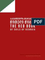 საქართველოს ნიადაგების წითელი წიგნი