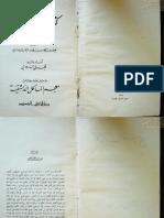 Abbasid Cook Book
