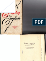 Учись говорить по английски ( PDFDrive.com ).pdf