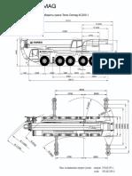 demag-ac200-1-haracteristiki.pdf