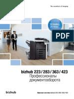 Konica Minolta Business Solutions Europe GmbH Представительство в Москве
