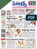 Surya_Andhra-Pradesh_26-11-2020.pdf